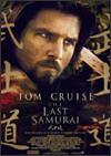 5 Golden Globes The Last Samurai