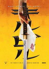 Cartel de Kill Bill